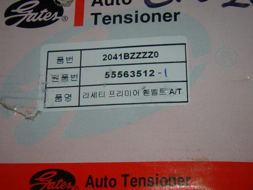 tensor correa unica multifuncional cruze original 55563512