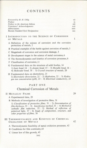 teoría de la corrosión y protección de los metales. j. m. w