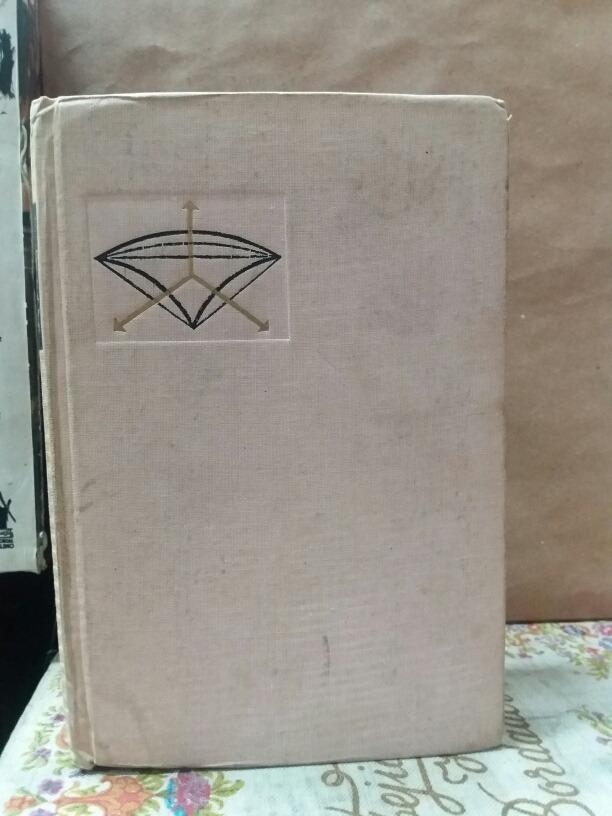 f758ab920b Teoría De Lentes Láminas. Libro En Ruso - $ 38.000 en Mercado Libre