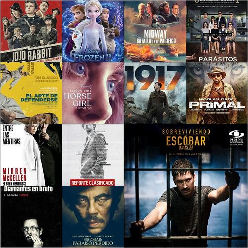 terminator y las estafadoras de wall street son 14 películas