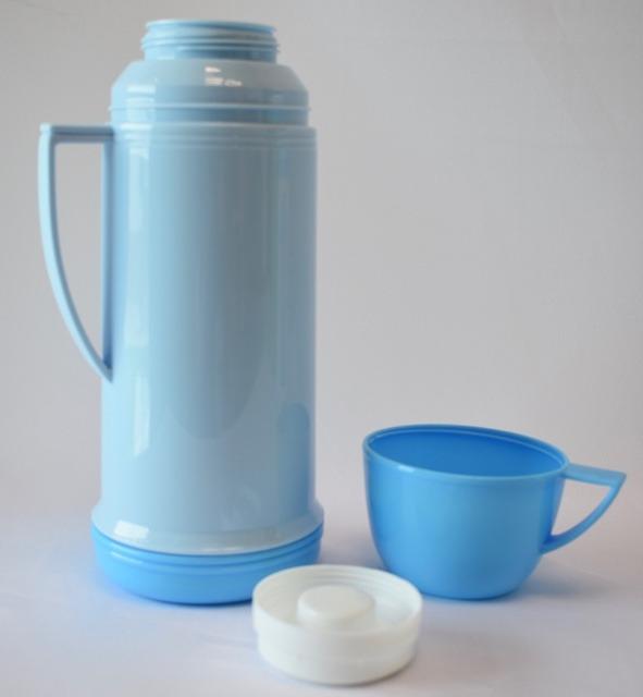 Termo para agua caliente o fr a 1 litro en - Termos de agua precios ...