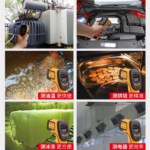 termómetro láser digital infrarrojo gm550
