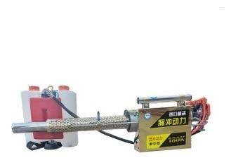 termonebulizador fumigadora profesional desinfección