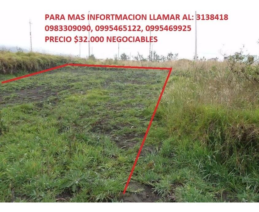 terreno en quitumbe 82 m2  $32000