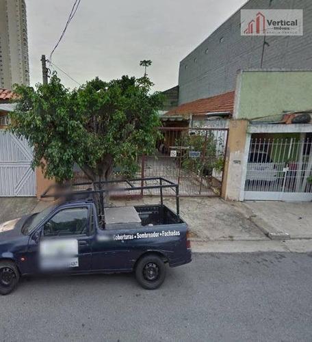 terreno residencial à venda, vila carrão, são paulo - te0446. - te0446