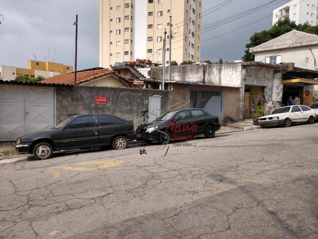 terreno residencial à venda, vila mangalot, são paulo. - te0059