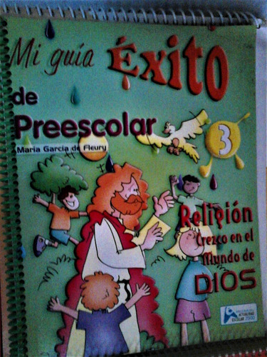 textos escolares p/3er y2do nivel d educ.inicial 5ameri. c/u