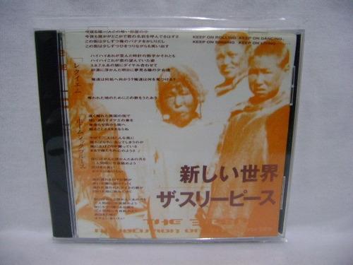 the 3 peace revolution of the mind cd nuevo sellado
