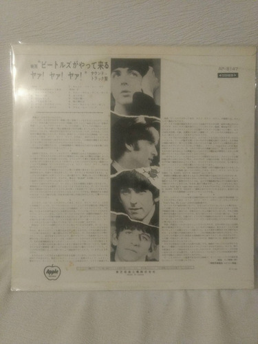**the beatles** **a hard day's night**  ** lp japan**