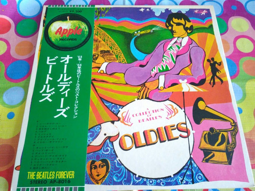 the beatles lp forever collection oldies japones 1963