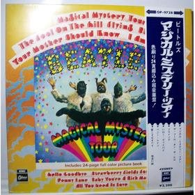 The Beatles, Magical Mystery Tour Lp Vermelho Japão Obi Raro