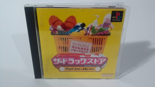 the drugstore - play station 1 ps1 psx ps one