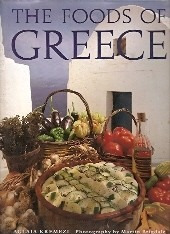 the foods of greece - aglaia kremezi