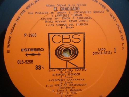 the graduate / soundtrack varios vinyl lp acetato
