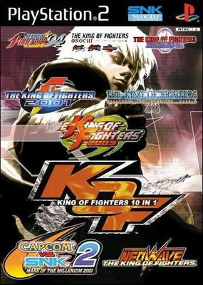 the king of fighters 10 in 1