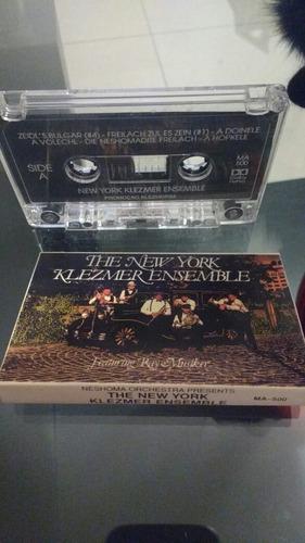 the new york klemzmer ensemble cassette