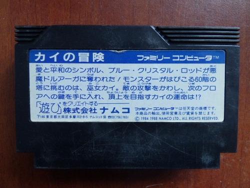 the quest of ki famicom zonagamz japon