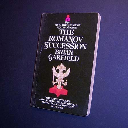 the romanov succession. brian garfield