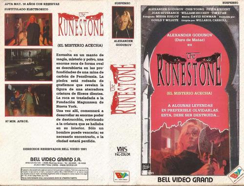 the runestone vhs peter riegert joan severance 1991 terror