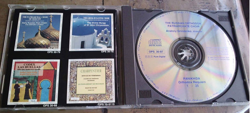 the russian patriarchate choir panikhida cd frances 1993 au1