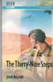 the thirty - nine steps - john buchan - longman