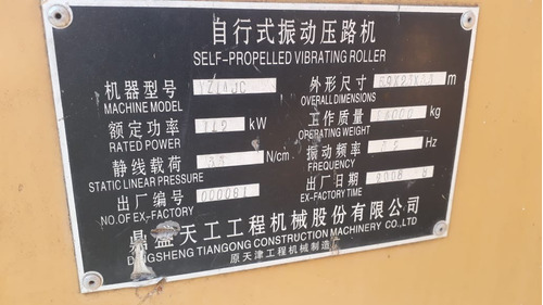 tiangong yz14jc rodillo vibrocompactador contado motor  0 km