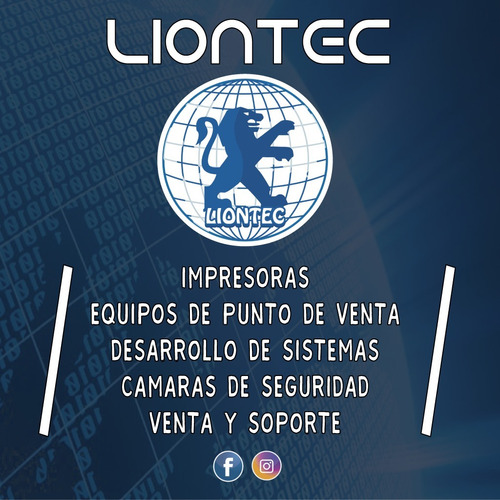 ticketera térmica epson tm t88v nueva