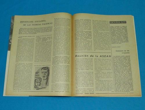 tiempos nuevos 1976 congreso del pcus partido comunista