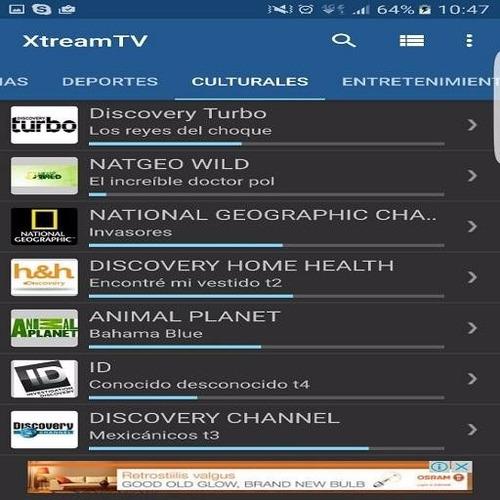 tienes una tv smartv  samsung /lg /tvbox, android