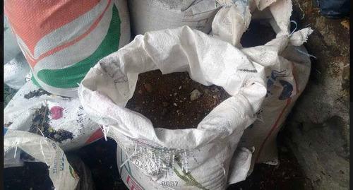 tierra de hoja abonada sustratato siembra nutrientes 10 kg