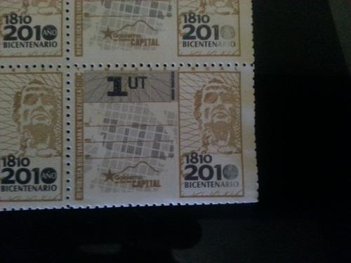 timbre fiscal estampilla 1 ut distrito capital tramites gtu