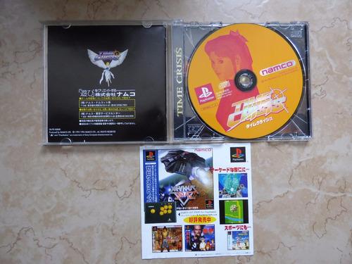 time crisis playstation 1 ps1 japon