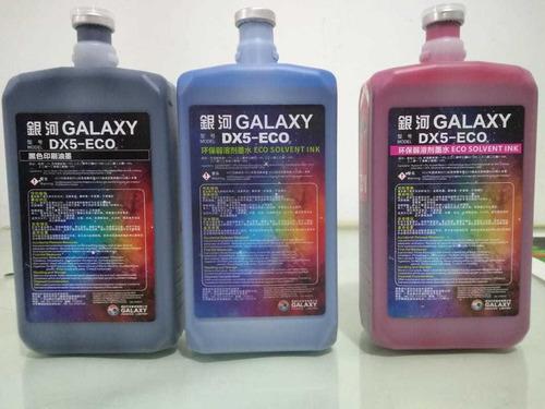 tinta galaxy