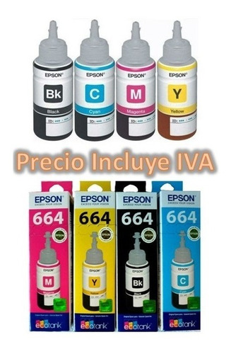 tinta original epson kit 4 colores l220,l380,l375,l395,l575