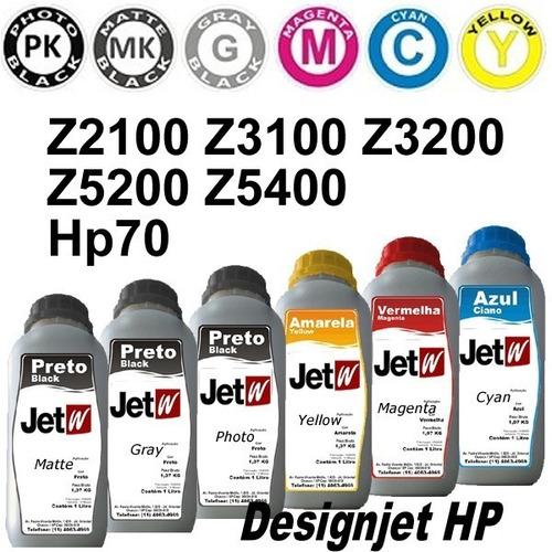 tinta plotter hp70 z2100 z5200 z3100 z3200 designjet - 500ml