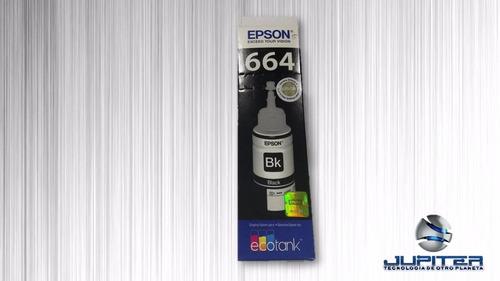 tintas originales epson 664 4 colores super combo