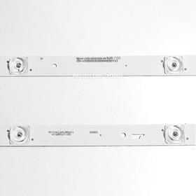 Tira De Led Tv 4k Noblex Di55x6500 4c-lb550t-xr5