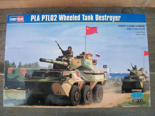 tm.hobby boss 1/35 pla ptlo2 wheeled tank destroyer
