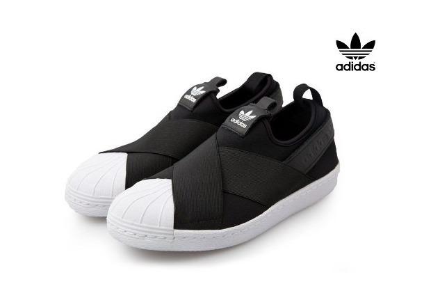 9d398ba4fa6 Tênis adidas Slip On Elástico Imperdivel Netshoes 14% Off - R  212 ...