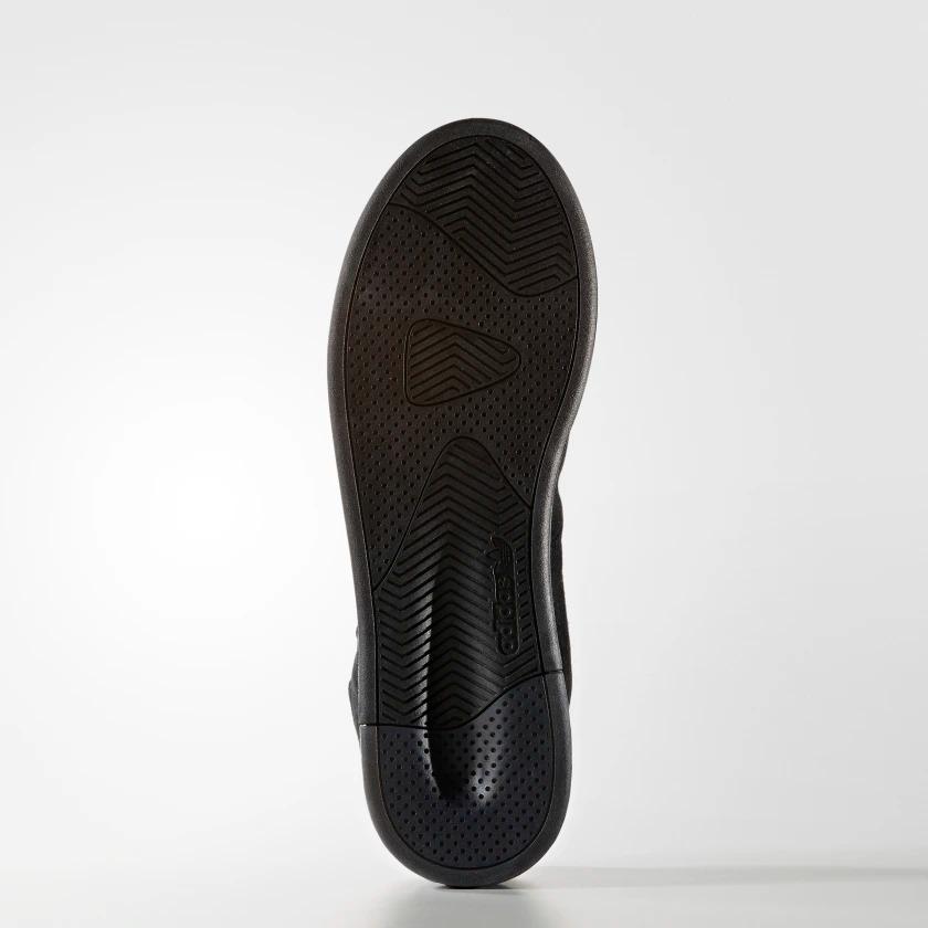 finest selection 1a49c 0034e Tênis adidas Tubular Invader - S81797