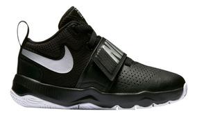 f59050db21 Tênis Infantil Menino Nike Team Hustle D 8 881942-001