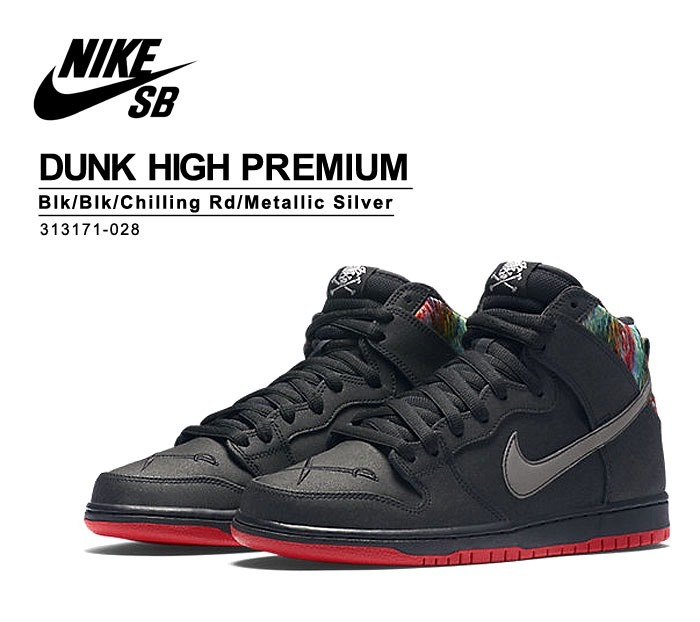 4f7cae10b8a Tênis Nike Dunk High Premium Sb Spot Gasparilla - Sneaker - R  449 ...