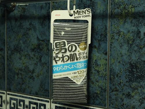 toalla de baño  para lavado de cuerpo  hecha en japón