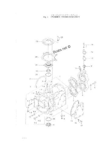 array - tohatsu catalogo o manual de partes 8 hp 7500 en mercado libre  rh articulo
