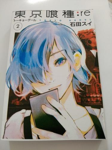 tokyo ghoul:re manga