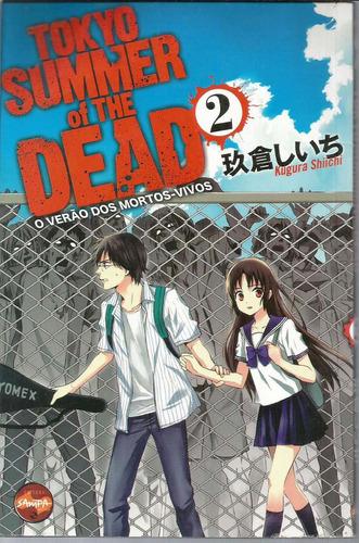 tokyo summer of the dead 2 - sampa 02 bonellihq cx194 c18