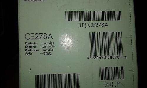 toner 78a ce278a impresora  2300 1566 1606 original sellado