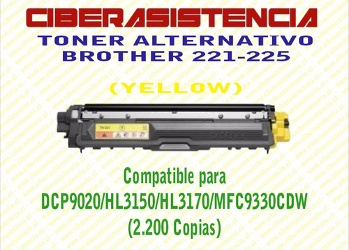 toner alternativo tn-225 yellow hl3150 hl3170