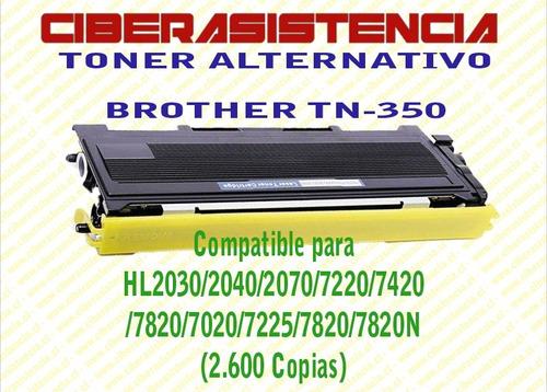 toner alternativo tn-350 hl2030/2040/2070/7220/7420