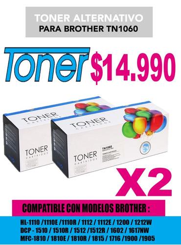 toner brother x2 hl-1202/1212/ dcp-1512/1510 mfc-1810